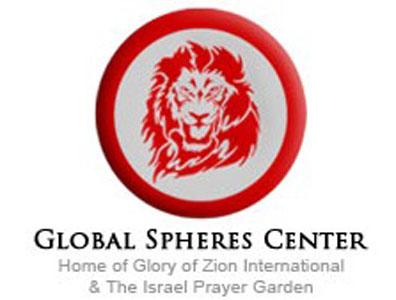 Glory of zion